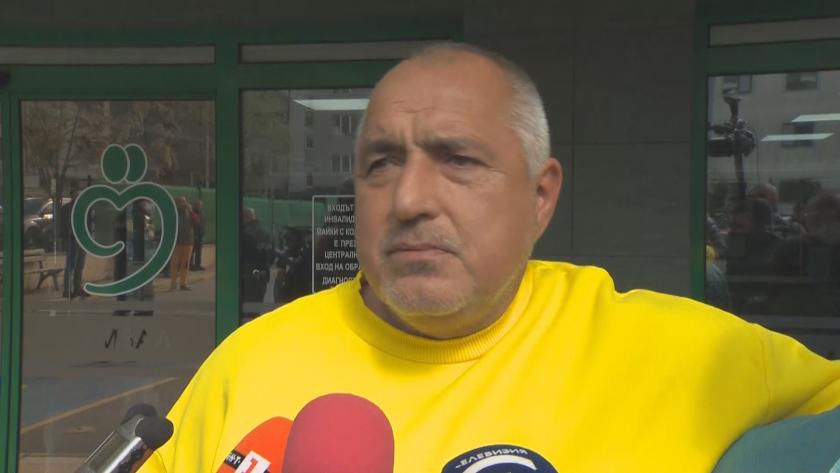 изписаха бойко борисов болницата яви народното събрание