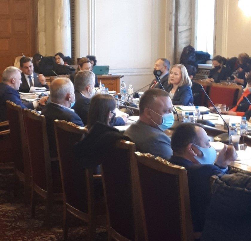 първо заседание правната комисия