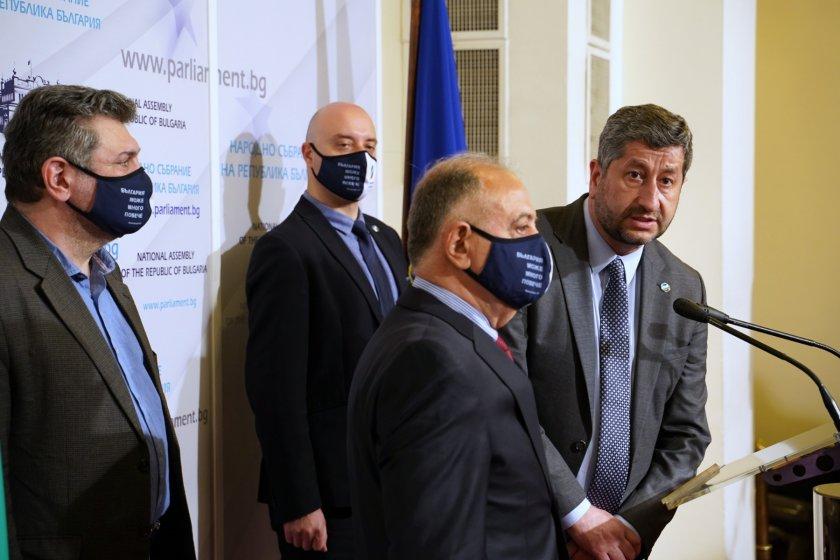 демократична българия отказа поканата герб консултации