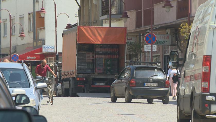 Правила и мерки за пътуване до Сърбия