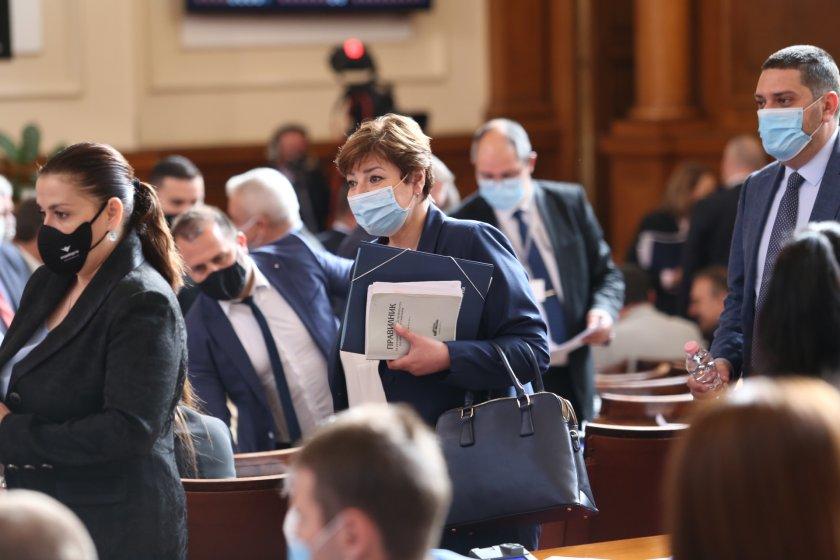 живо депутатите обсъждат решение изменение правилника дейността