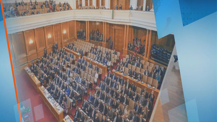 Депутатите наложиха мораториум върху концесии и назначения, извършени от правителството