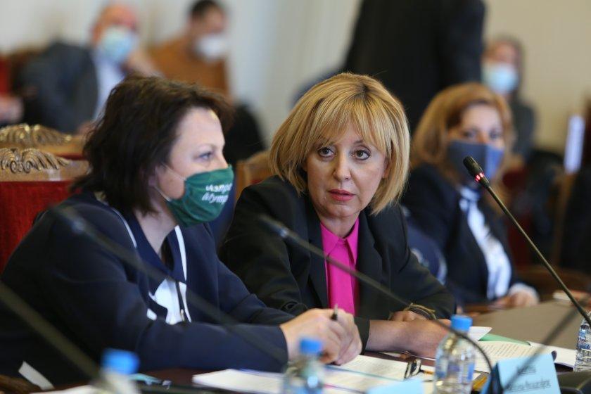 Временната комисия за проверка на управлението през последните 10 години