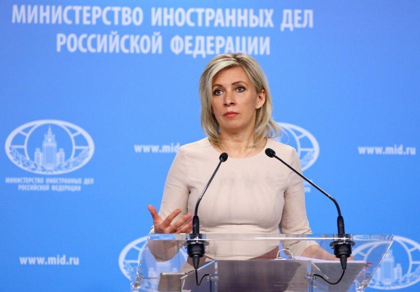 Москва е готова да съдейства на София в разследването за
