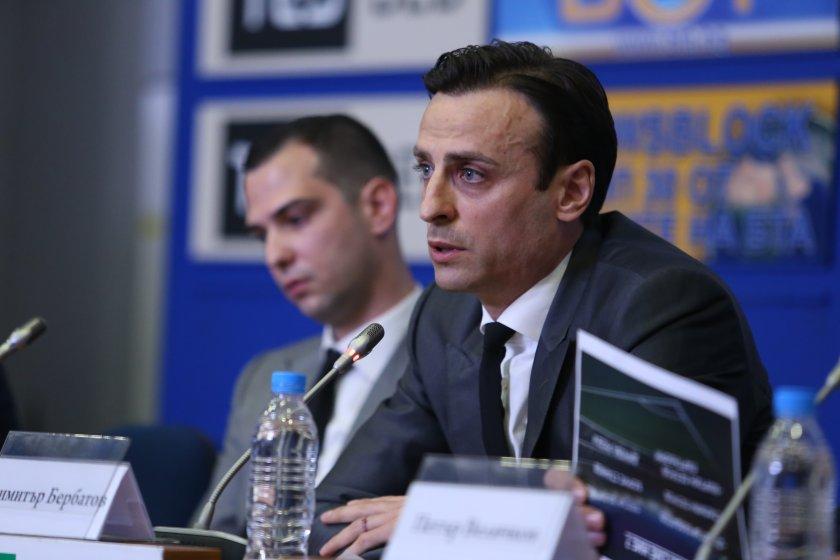 Димитър Бербатов се кандидатира за президент на Български футболен съюз.