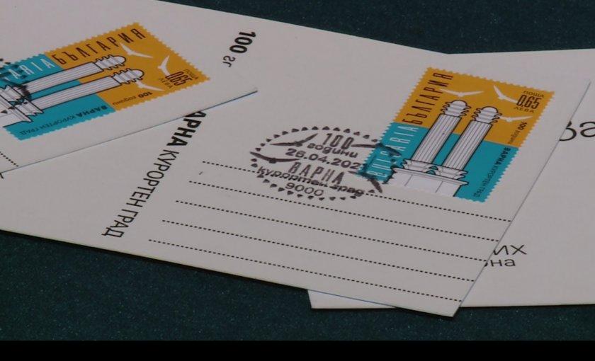 нова пощенска марка случай 100 години обявяването варна курорт