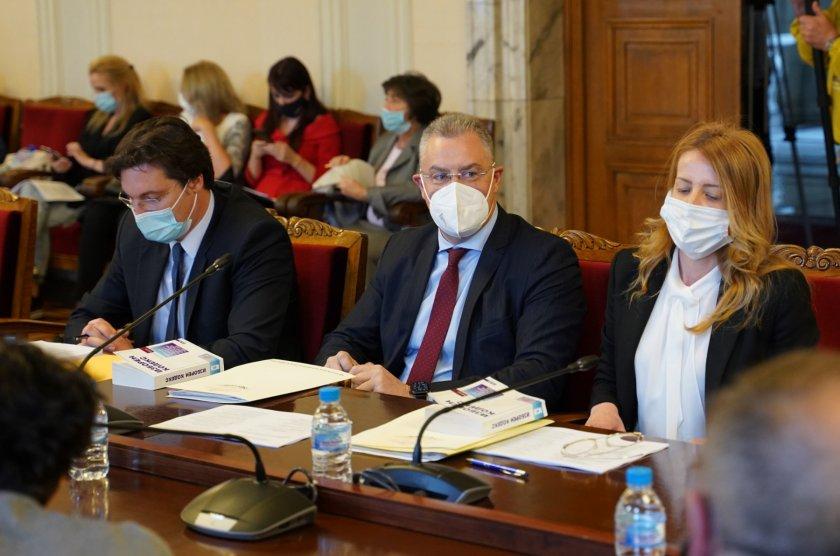 Депутатите решиха: До 2 седмици президентът трябва да назначи новия състав на ЦИК