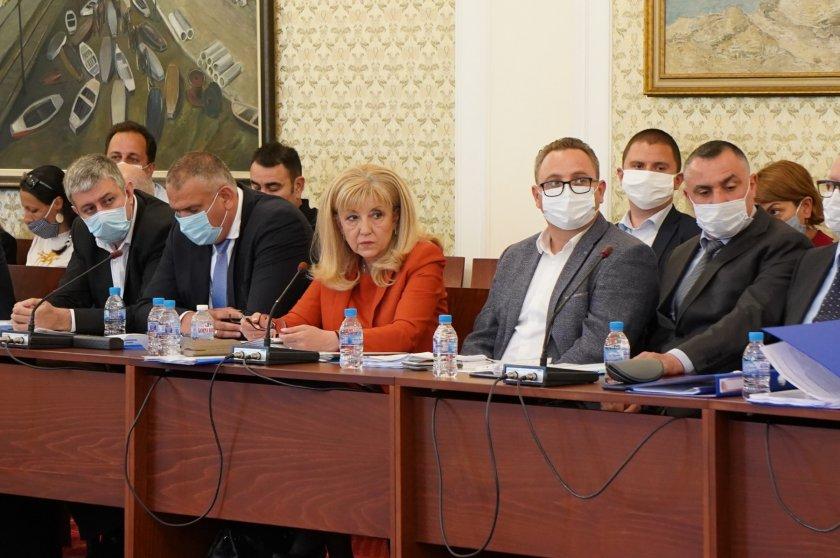 живо комисията ревизия управлението изслушва петя аврамова