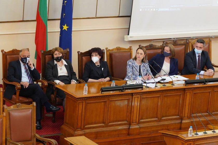 депутатите избраха зам председателите народното събрание