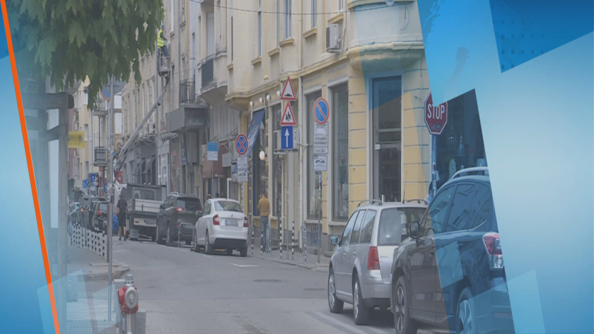 започва ремонтът улица цар иван шишман