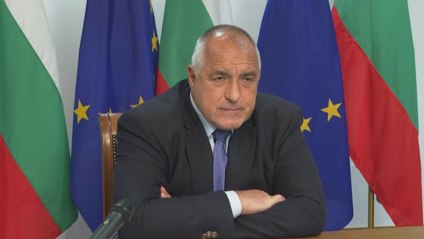 Премиерът в оставка Бойко Борисов нарече отиващото си 45-то Народно