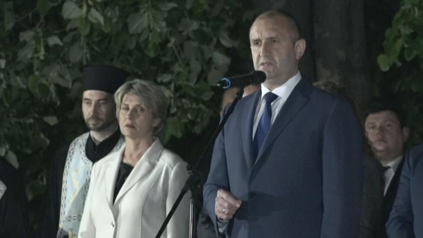 Президентът Румен Радев присъства тази вечер на тържествата, посветени на