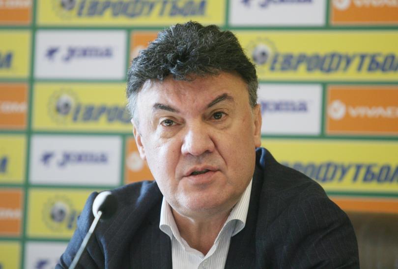борислав михайлов подава оставка