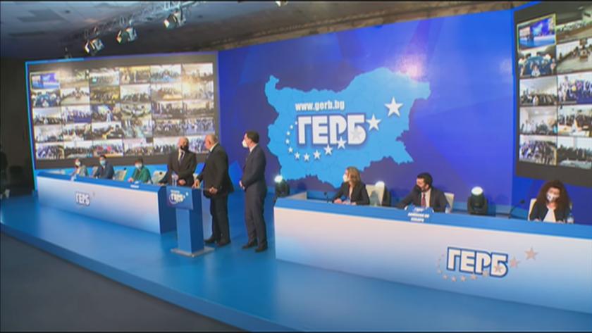 Томислав Дончев и Даниел Митов са новите заместник-председатели на ГЕРБ,