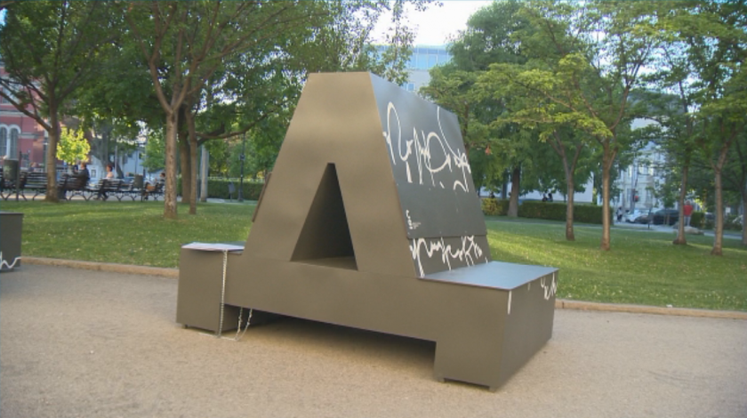 Нови пейки с формата на букви от кирилицата вече ни