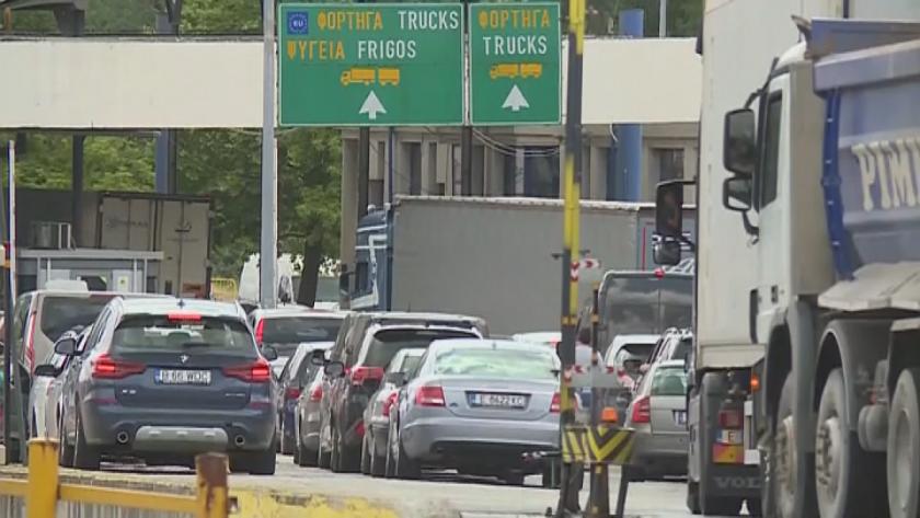 В следобедните часове трафикът на граничен пункт Кулата се засили,
