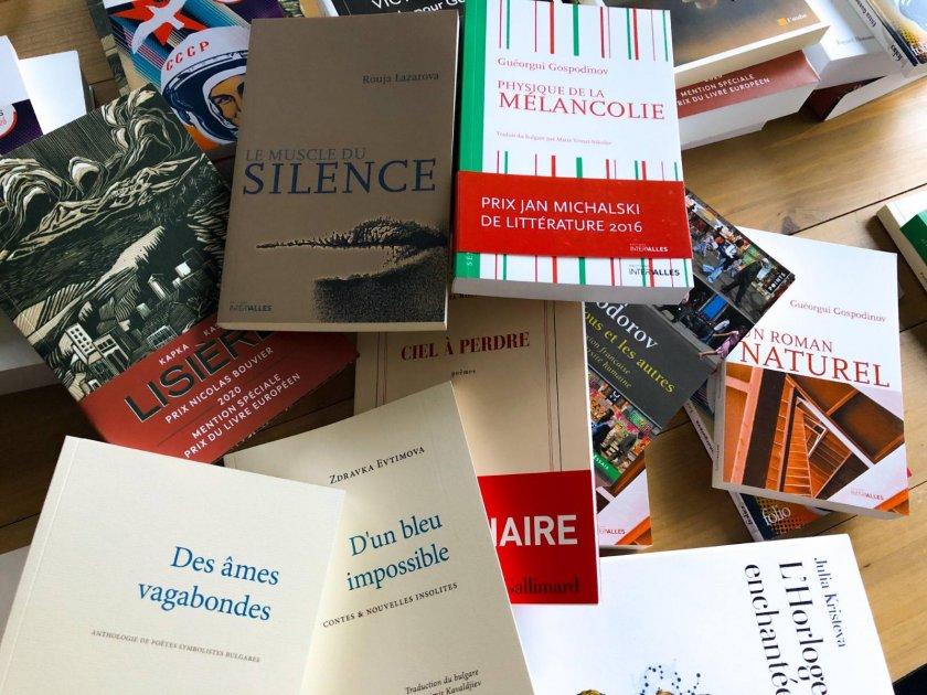 Тази пролет новата мащабна кампания на Българския културен институт в