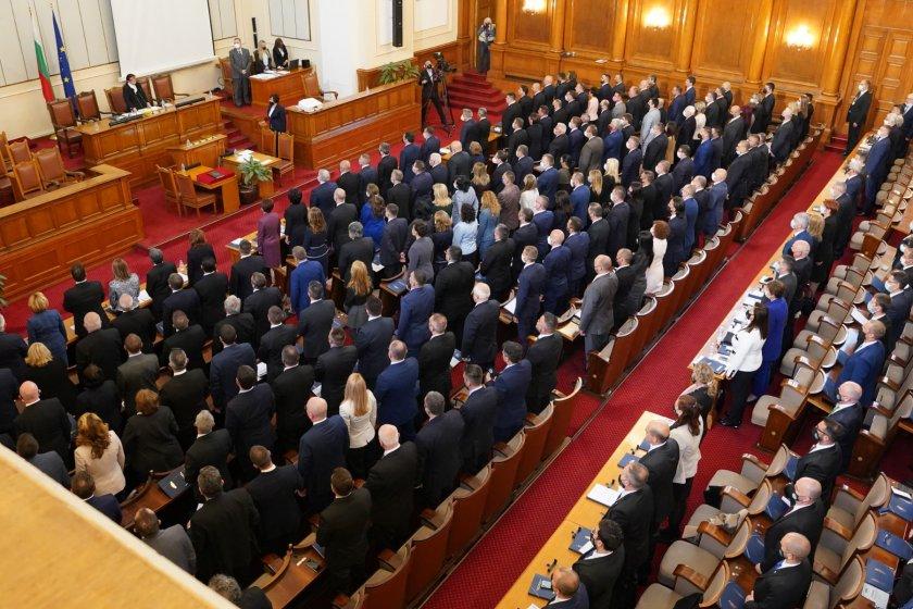 Президентът Румен Радев разпуска с указ 45-ото Народно събрание днес.Той