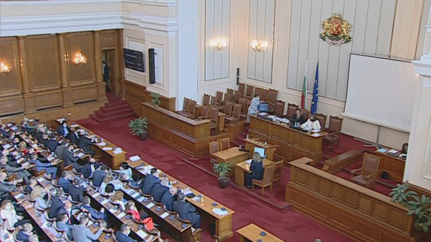 Председателят на 45-тия парламент Ива Митева отчете свършеното през краткия