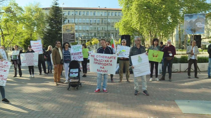 Седми протест във Варна срещу изсичането на гората в Коджа тепе