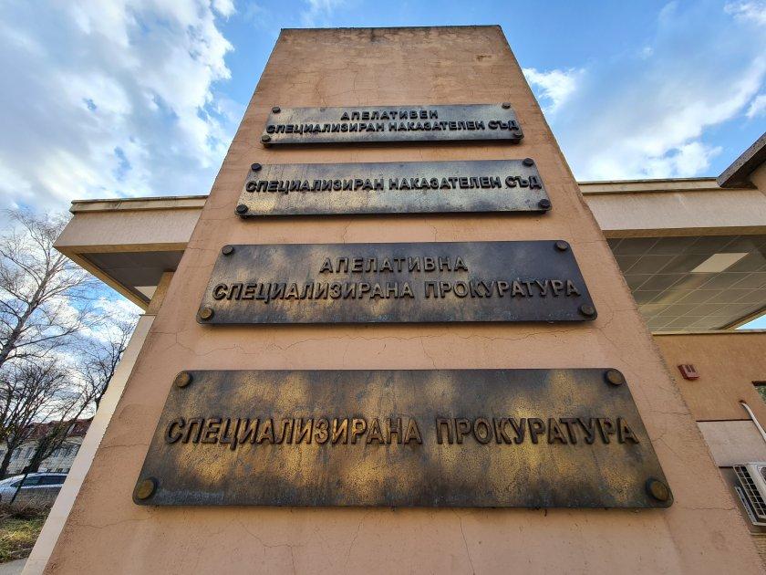 Спецсъдът не е издавал разрешение за СРС-та спрямо Стефан Янев и опозиционни политици