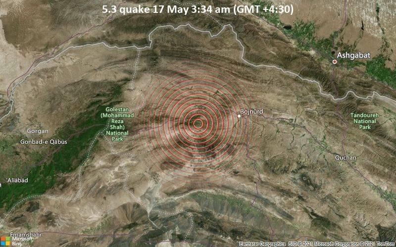 Най-малко трима души са ранени при земетресение, случило се днес