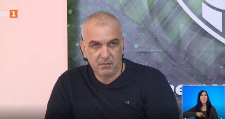 д-р Георги Ганчев
