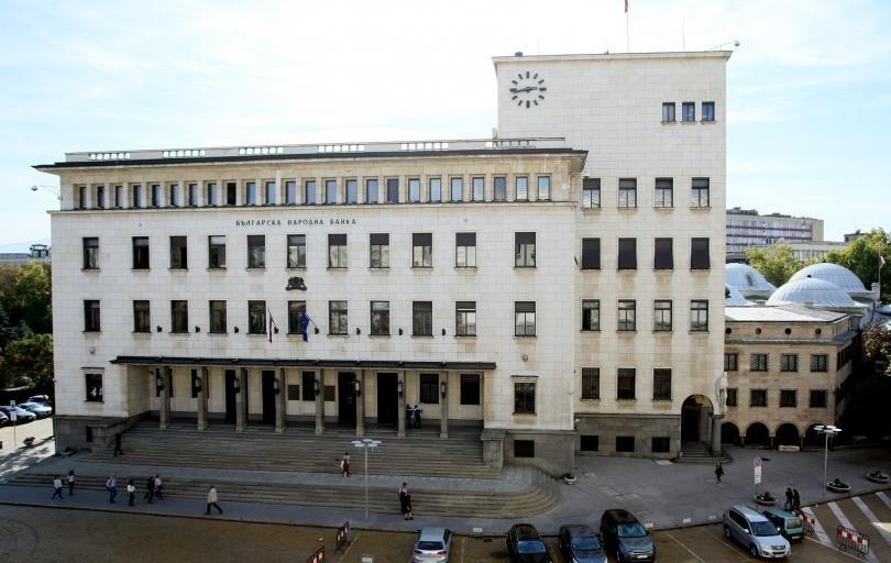 Към момента в Българската народна банка няма подадено ново искане