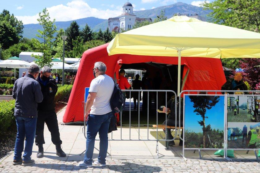 Ваксиниране по избор в софийските паркове и днес