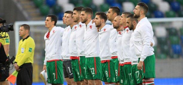 Промяна в часа на контролата България - Словакия