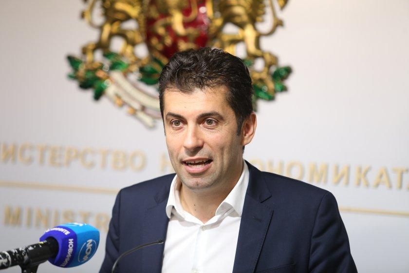 Министърът на икономиката Кирил Петков е отправил покана за разговор