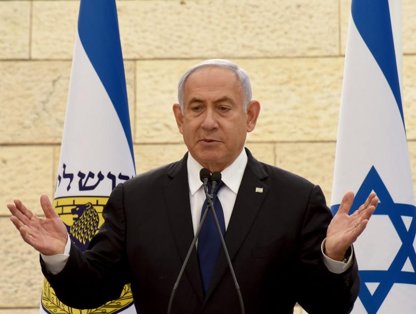 изтече срокът нетаняху трябваше състави правителство израел