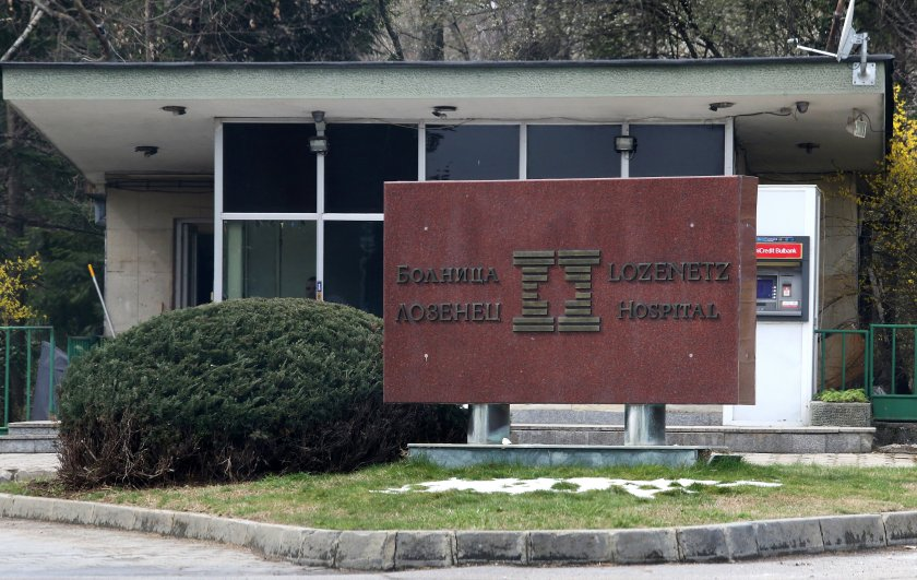 Агенция по вписванията излезе с уточнения във връзка с отказите