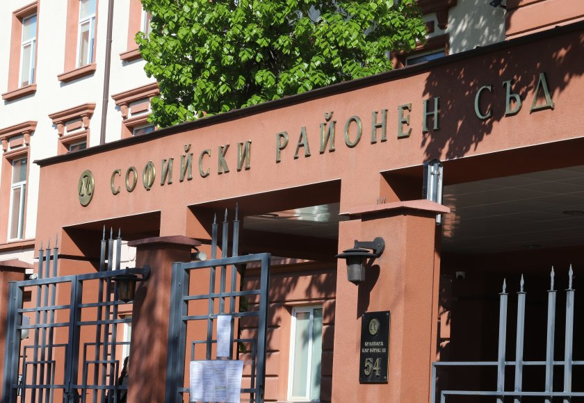 сигнал бомба софийския районен съд