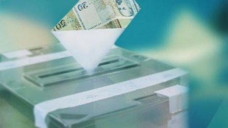 Сметната палата публикува отчетите за приходите, разходите и поетите задължения