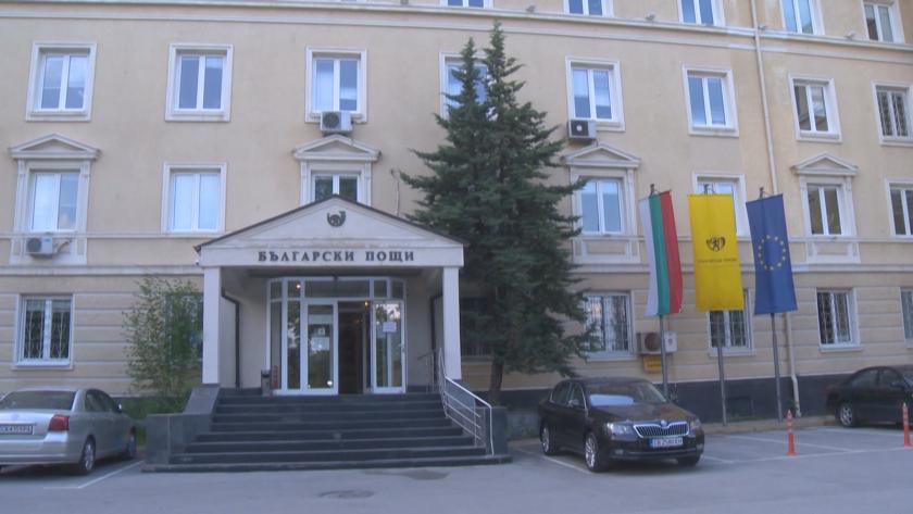 Опит за грабеж на пощата във Видин. Нападателите, които са