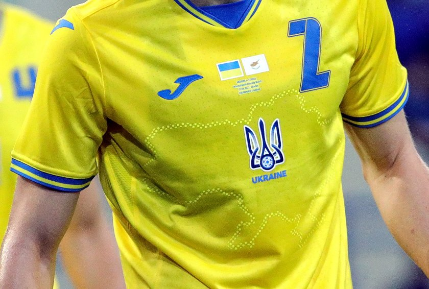 Футболният екип на Украйна