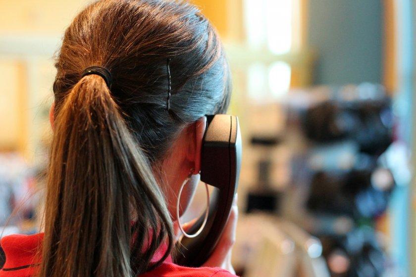 нова възможност работа жертвите домашно насилие