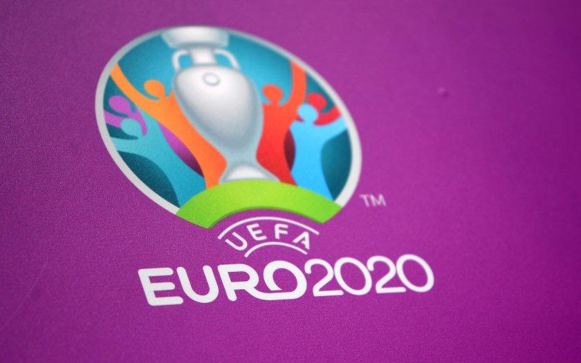 UEFA EURO 2020, лого Евро 2020