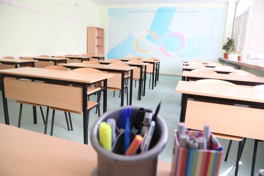 всички ученици връщат клас