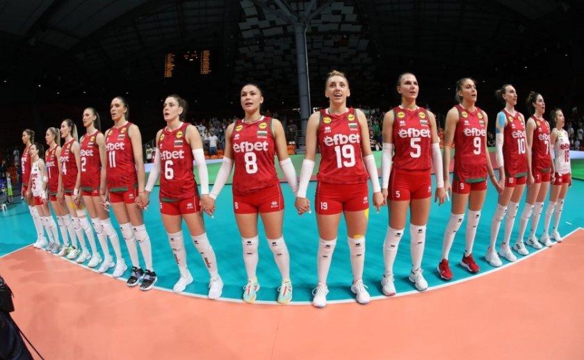 България се класира за финала на Златната европейска лига