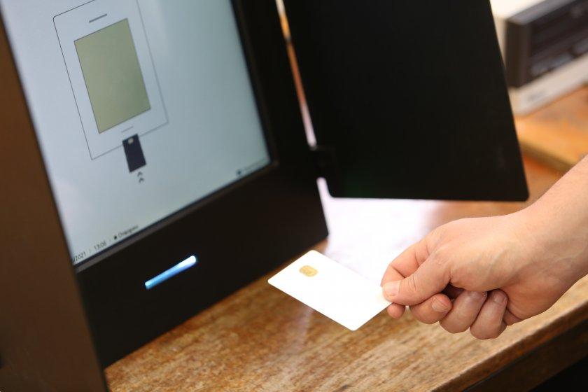 цик възложи сиела норма обслужването машините гласуването