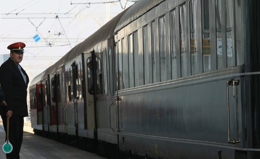бързият влак софия бургас потегли сливен 125 минути закъснение