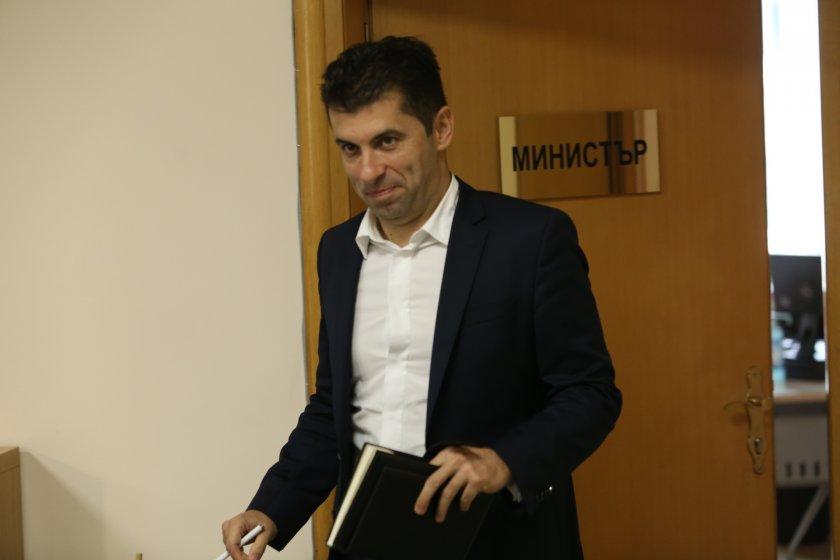 Служебният министър на икономиката Кирил Петков представи част от резултатите