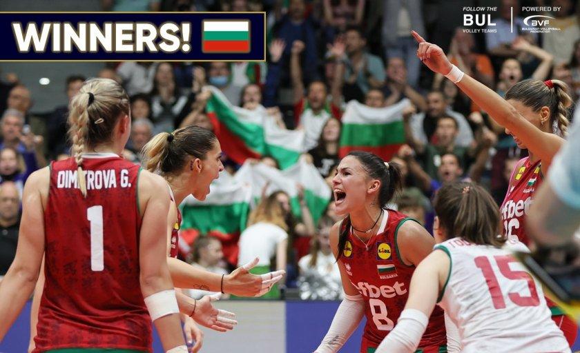 волейболистките триумфираха златната европейска лига