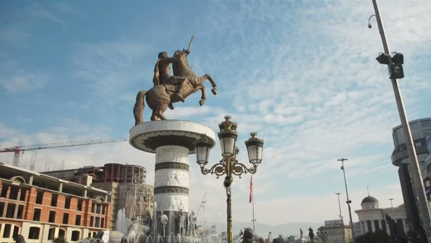 Провал в преговорите между България и Р Северна Македония в