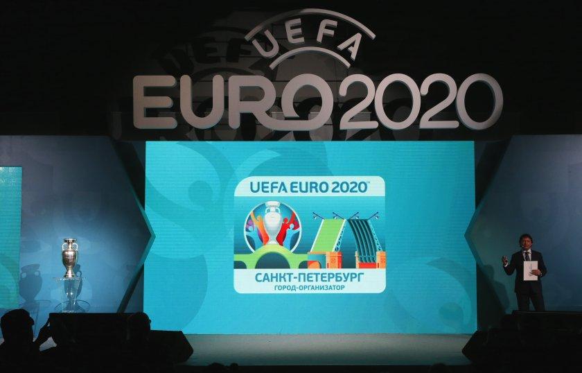 Програма на Евро 2020 за 17 юни