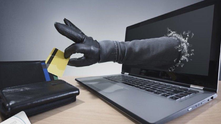 нова интернет измама плащаш задържана пратка точат банковата сметка