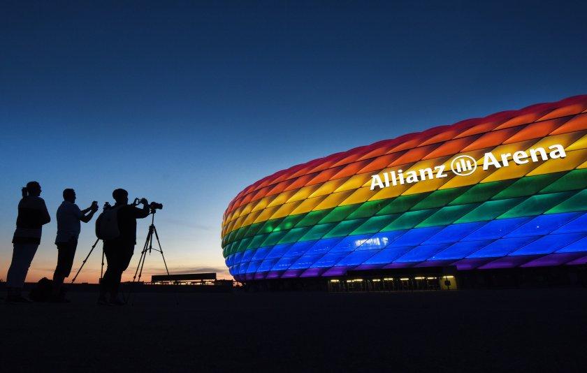 Защо стадионът в Мюнхен няма да бъде осветен в цветовете на дъгата?