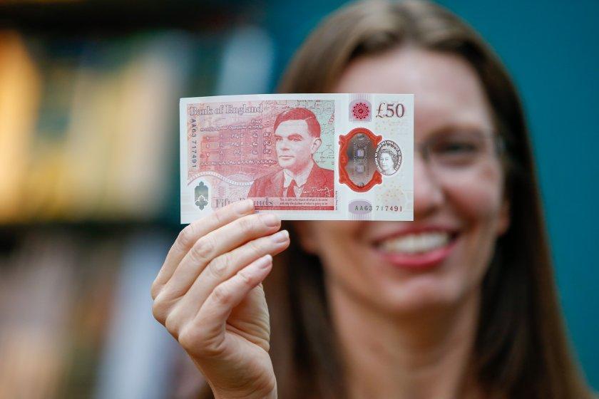 Нова банкнота от 50 паунда влезе в обращение в Обединеното